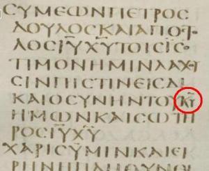 Codex_Sinaiticus_04